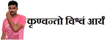 Amit Arya